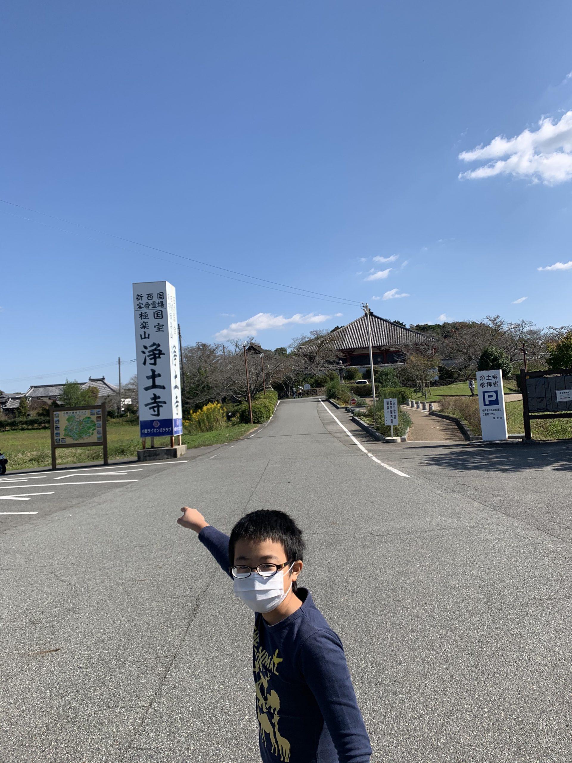 浄土寺駐車場は無料!うれしー!
