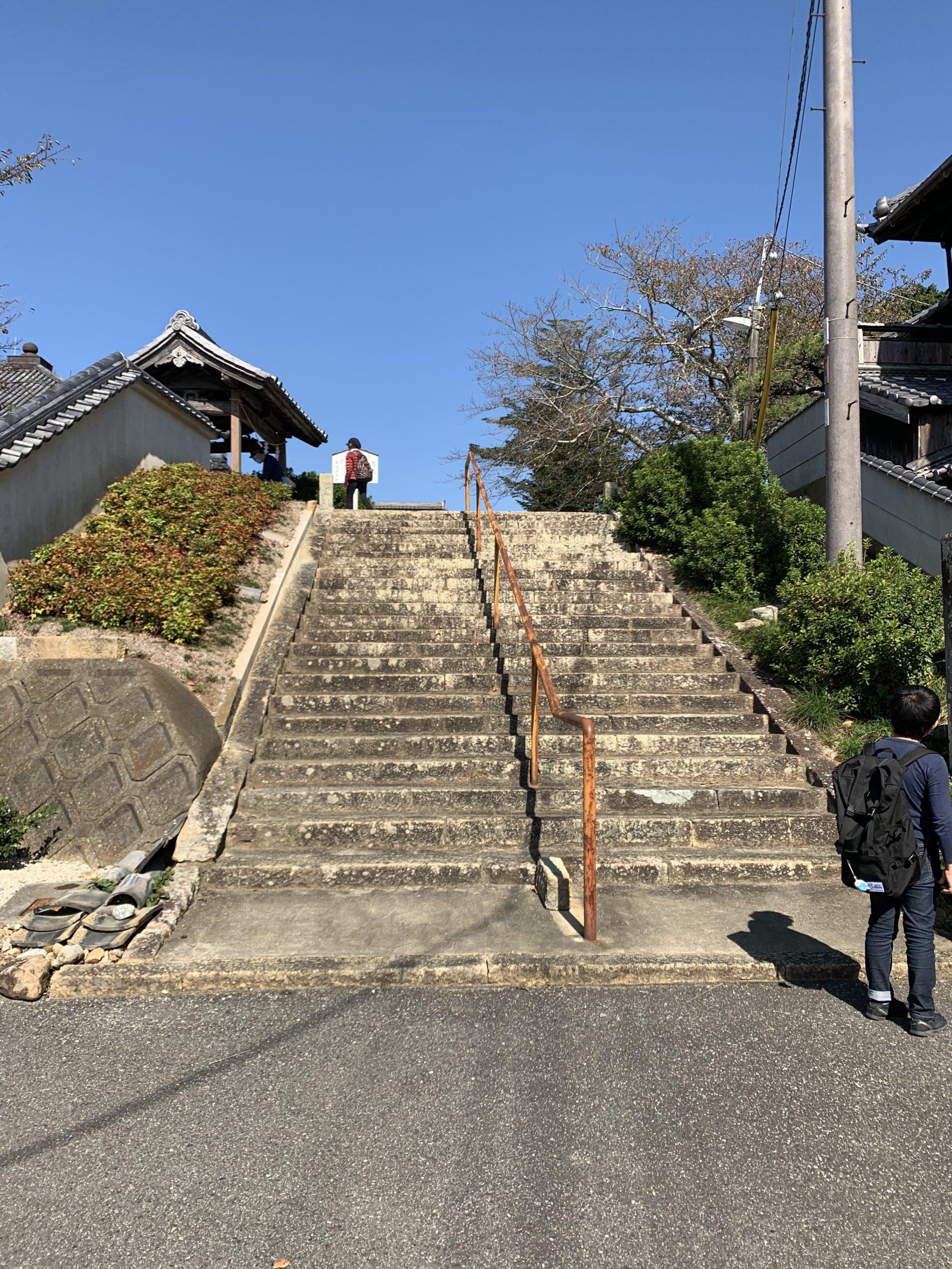 駐車場からちょっと歩くと浄土寺に入る階段が!