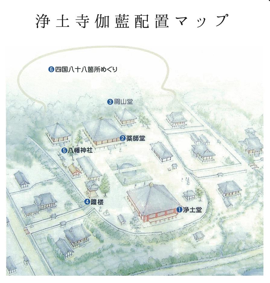 浄土寺マップ